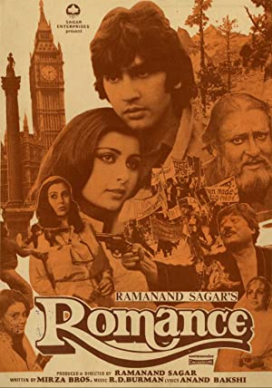 Romance movie, song and  lyrics