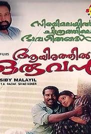 Aayirathil Oruvan Poster