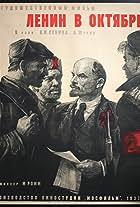 Lenin in October
