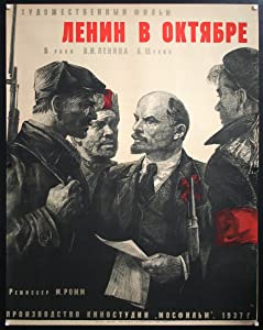 Site for downloading free full movies Lenin v oktyabre [480x272]