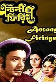 Antony Firingee Poster