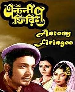 Watch comedy movie Antony Firingee Satyajit Ray [2K]