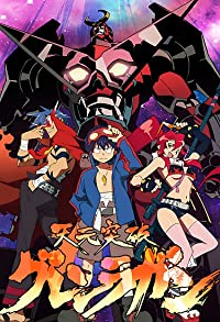 Primary photo for Tengen toppa gurren lagann