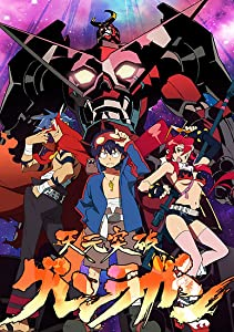 Hollywood movie torrents download Tengen toppa gurren lagann [1920x1600]