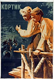 Kortik Poster