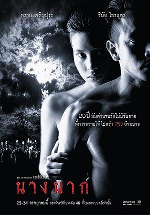 Nang Nak (1999): นางนาก