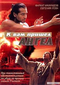 Speed up itunes movie downloads ipad K vam prishyol angel... by [1280x1024]