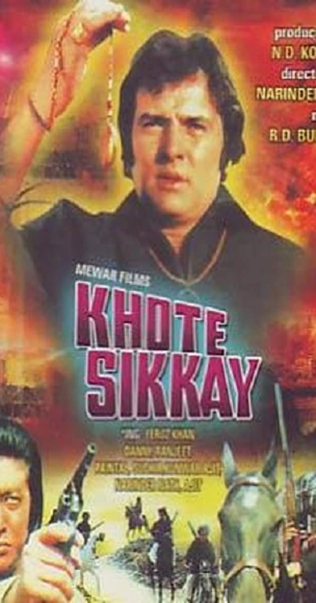 A To Khote Sikkey Movie Free Download