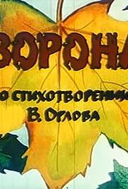 Vorona Poster