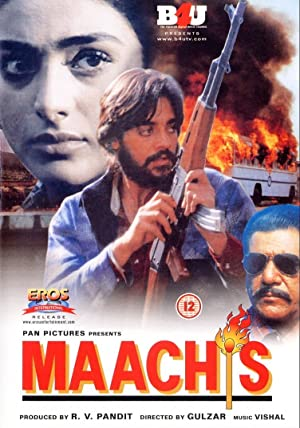 History Maachis Movie