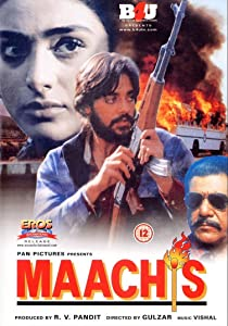 Movies hd 720p download Maachis by Gulzar [480p]