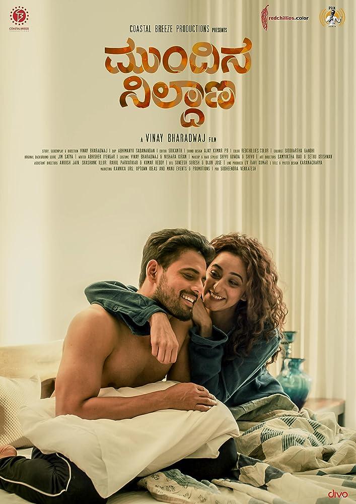Mundina Nildana (2019) Kannada 720p HDRip Esubs DL