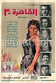 Al-Kahira thalatin(1966) Poster - Movie Forum, Cast, Reviews