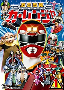 Gekisou Sentai Carranger full movie download in hindi hd