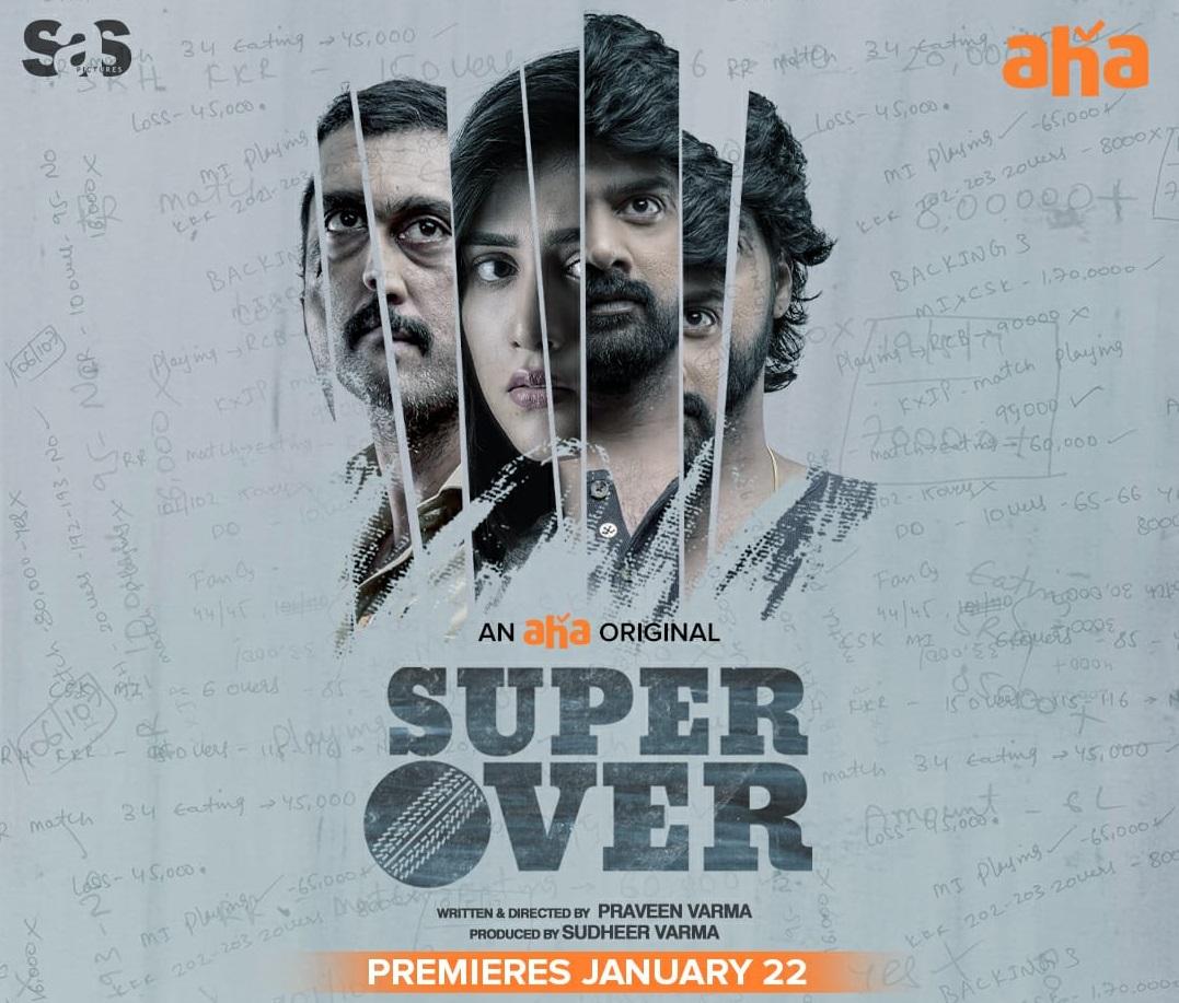Super Over 2021 Telugu 720p HEVC HDRip 550MB With Bangla Subtitle