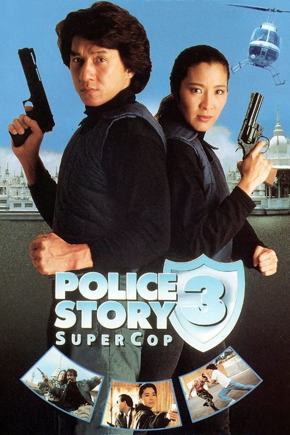 Police Story 3: Supercop (1992) Hindi Dubbed