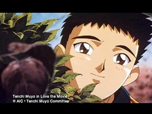 Tenchi Muyo In Love The Movie