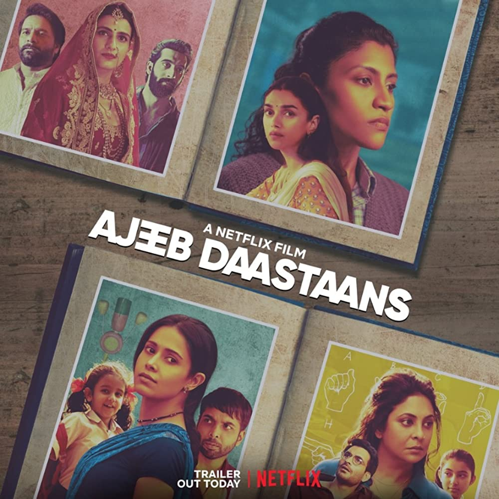 Ajeeb Daastaans 2021 Hindi Movie 400MB NF HDRip MSub Download