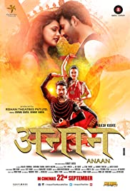 Anaan Poster