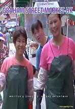 Graham Street Market HK