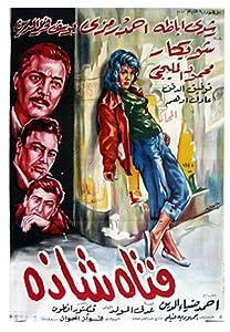 Bittorrent movie downloading sites Fatat shaza [hdv]