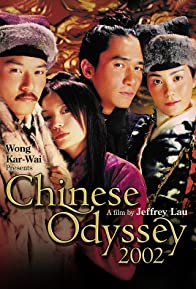 Primary photo for Chinese Odyssey 2002