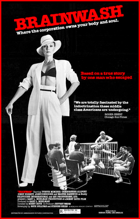 Circle of Power (1983)