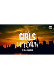 The Girls from Uptown