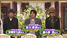 Episode dated 21 October 2013