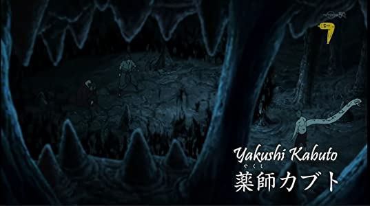 Watch me movies Yakushi Kabuto [640x360]
