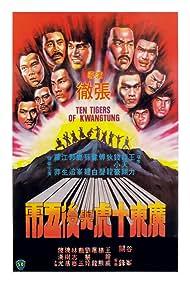 Guangdong shi hu xing yi wu xi (1980)