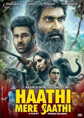 Haathi Mere Saathi (Hindi)