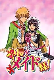Kaichou wa meido-sama! (2010) Poster - TV Show Forum, Cast, Reviews