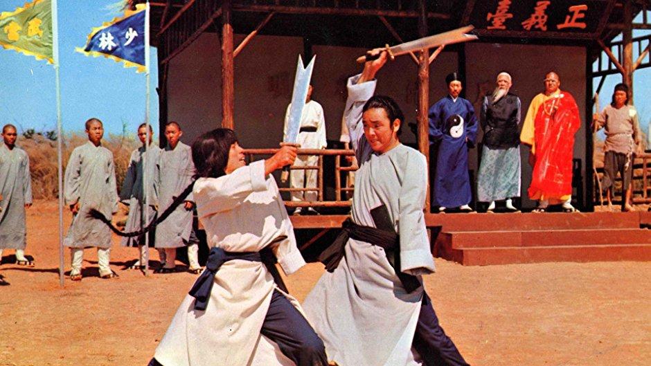 Du bi shuang xiong (1976)
