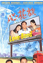 Love Bond Poster