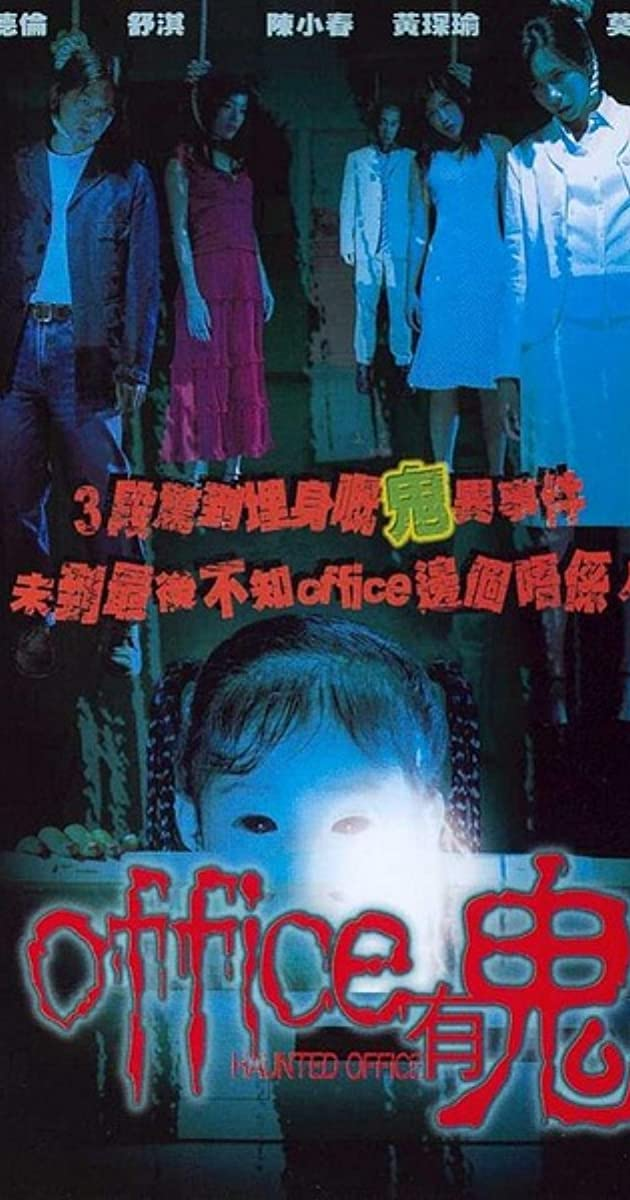 Haunted.Office.2002.CHINESE.WEBRip.XviD.MP3-VXT
