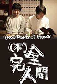 (Not) Perfect Human Poster