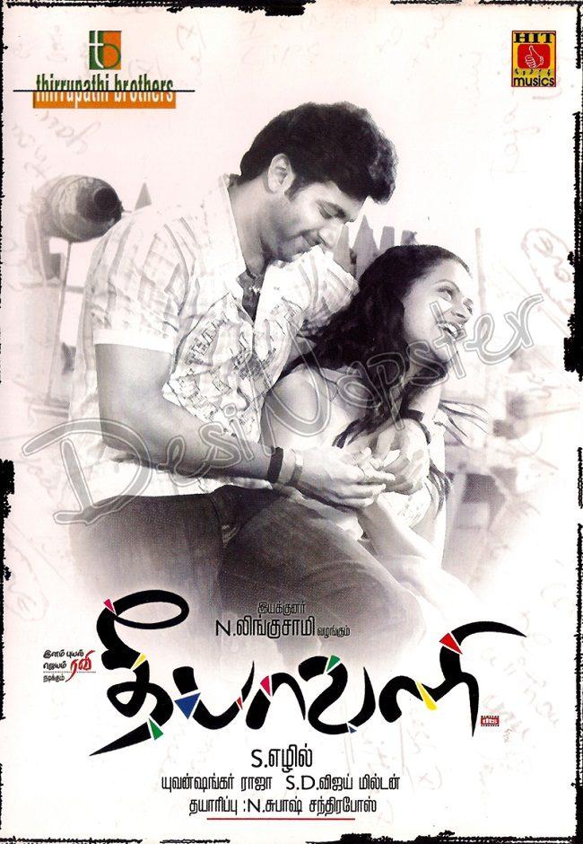 Deepavali (2007) HD Tamil Full Movie Watch Online Free