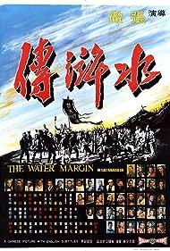Shui hu zhuan Poster - Movie Forum, Cast, Reviews