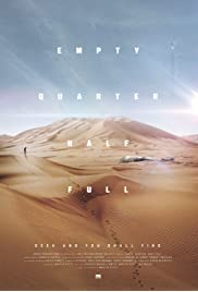 Empty Quarter, Half Full