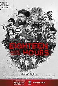 Eighteen Hours (2021) HDRip Malayalam Movie Watch Online Free