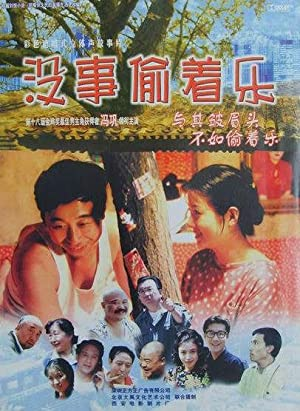 Jiali Ding A Tree in House Movie