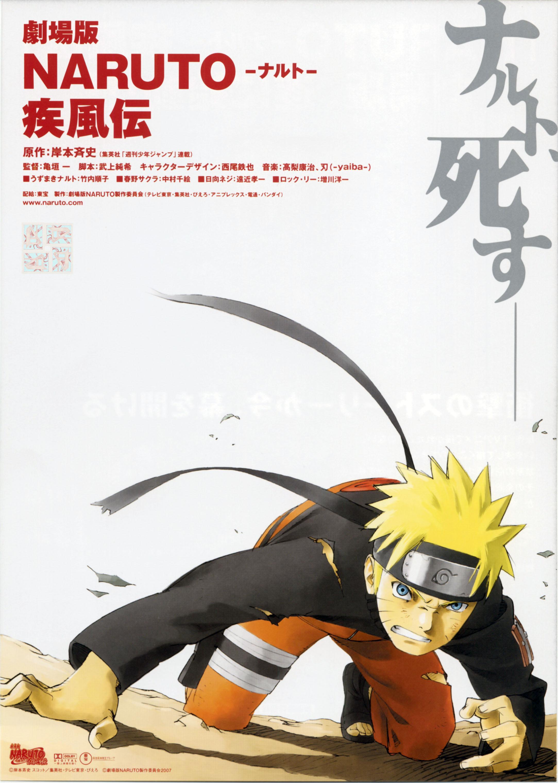 Gekijô-ban Naruto shippûden (2007) - IMDb
