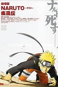 Gekijô-ban Naruto shippûden (2007)