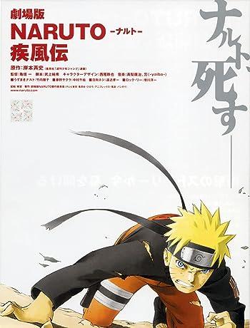 Naruto Shippûden: The Movie (2007) Gekijô-ban Naruto shippûden 720p