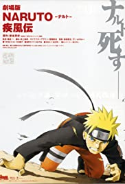 Gekijo ban naruto: Shippuden (Naruto Shippuden: The Movie) (2007) 1080p