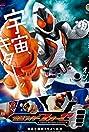 Kamen Rider Fourze (2011) Poster
