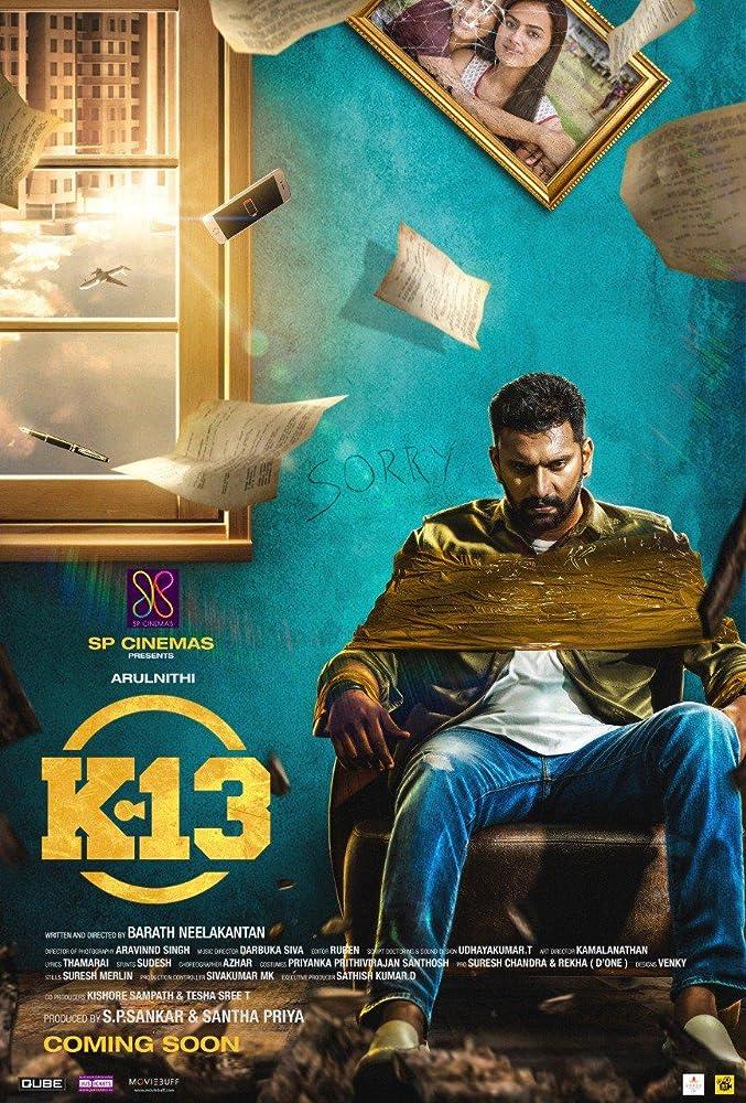 K-13 (2019) Tamil 720p HDTVRip 1GB Download