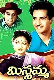 Missamma (1955)