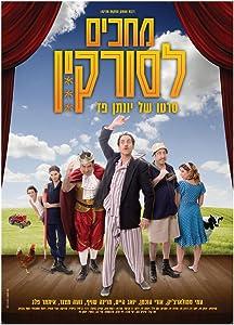 Movie mp4 video download Mehakim Le Surkin Israel [320x240]